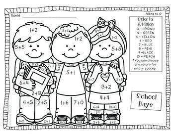 Free Printable Christmas Math Worksheets: Pre K, 1st Grade & 2nd ...