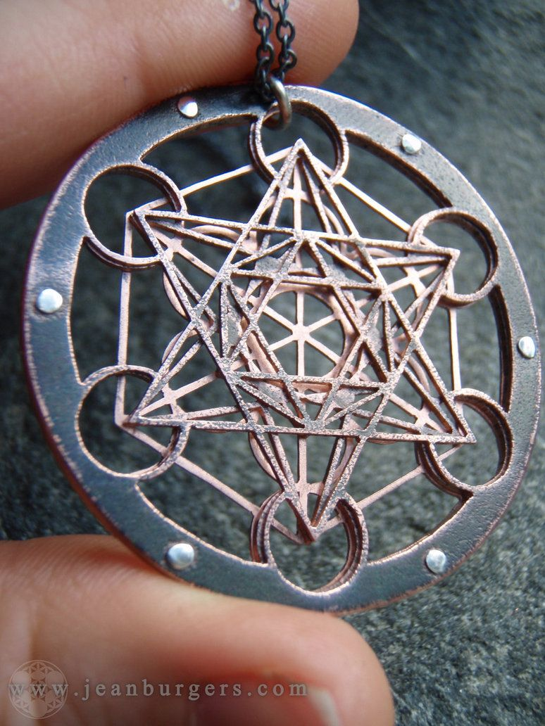 Metatrons cube multilayered pendant by jeanburgers on deviantart metatrons cube multilayered pendant by jeanburgers on deviantart aloadofball Gallery