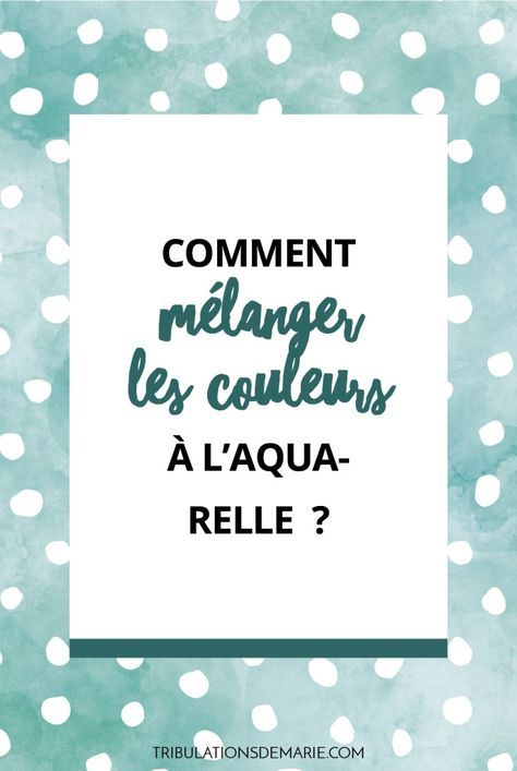Comment Realiser Un Melange De Couleurs A L Aquarelle Comment