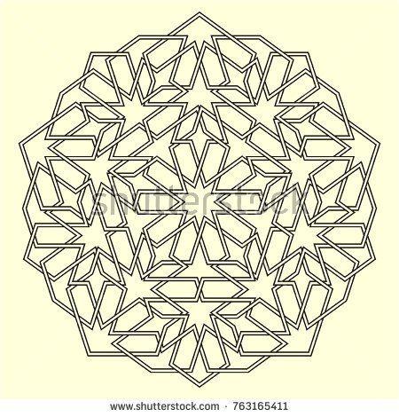 Islamic Pattern Geometric Lattice Mandala In Arabic Style Oriental Ornament Mosque Decoration Element