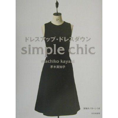 Japanische Schnittmuster | sew you later | Pinterest | Japanische ...