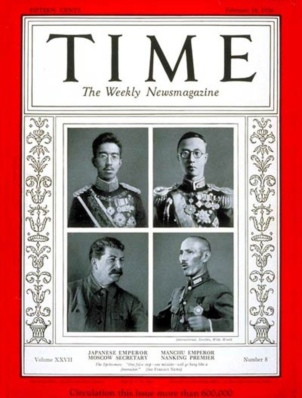 ... China's last emperor. Puyi (top right) on the cover of 'Time' magazine  in 1936, alongside Japanese Emperor Hirohito (top left), Soviet political  leader ...