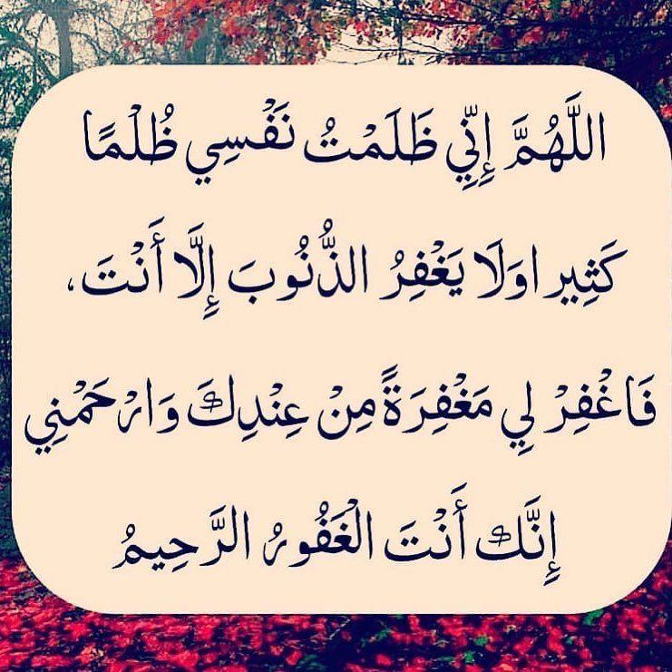 الهم صلی علی محمد و ال محمد Allah Hzmuhammed Peygamber Mekke Medine Kabe Makkah Madinah Turkiye Islam Islamic Love Quotes Quran Verses Quotes