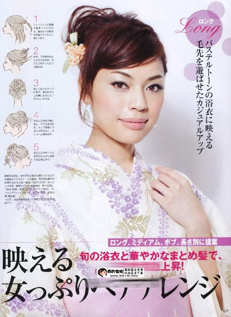 Hairstyle For Yukata For Long Hair Pin Curls Updo Hair And