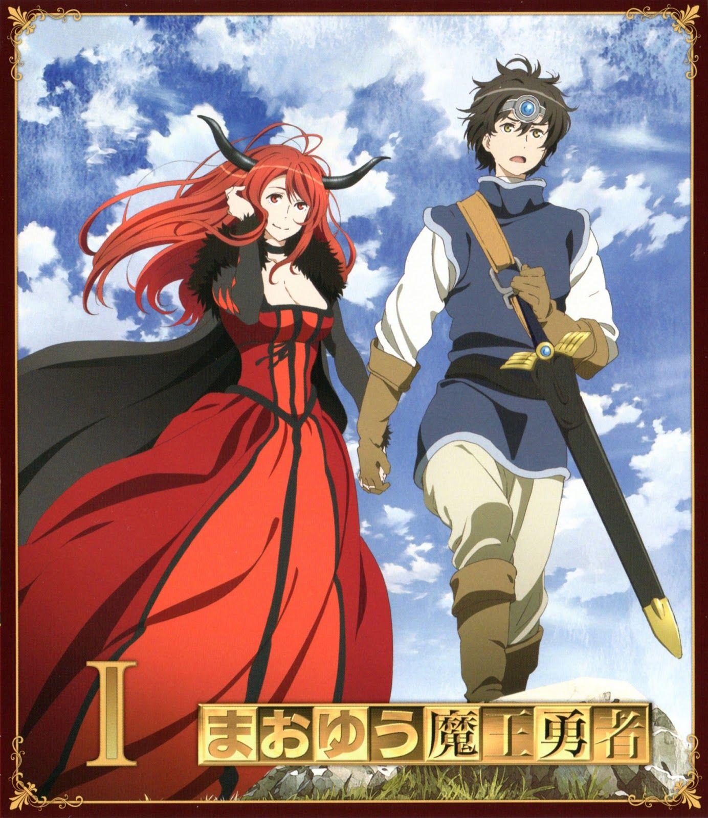 Demon King And Hero Anime Manga Cute Anime Movies