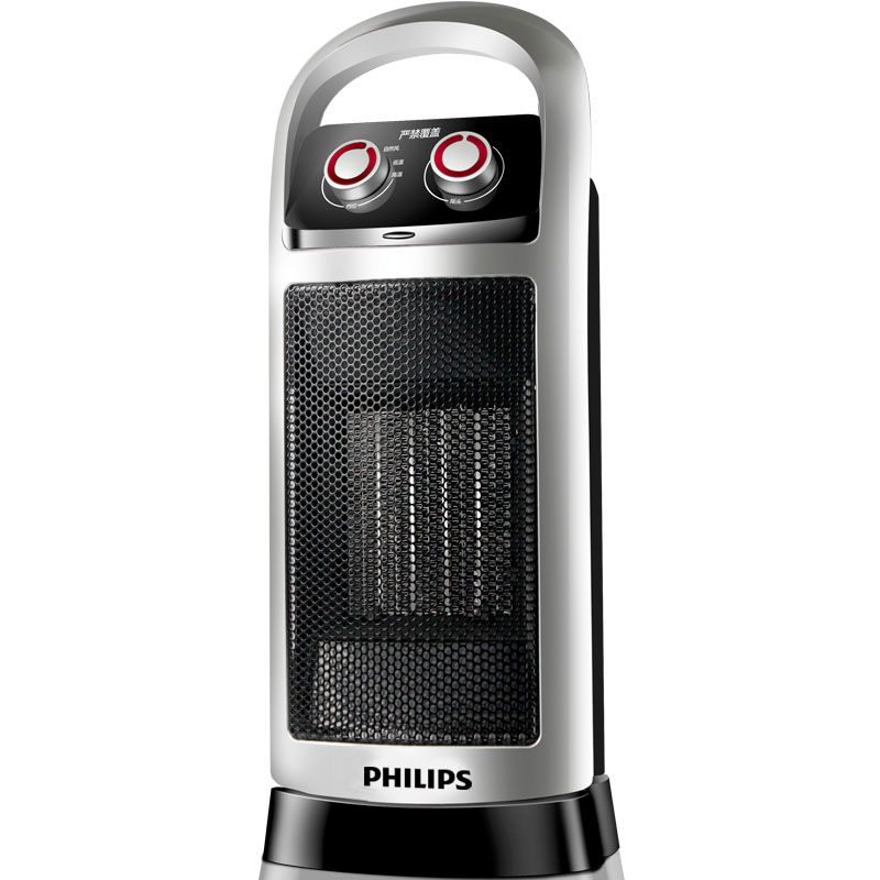 Philips Hp1803pd Electric Fan Heater 2000 Watts Silver Black Electric Fan Heater Philips