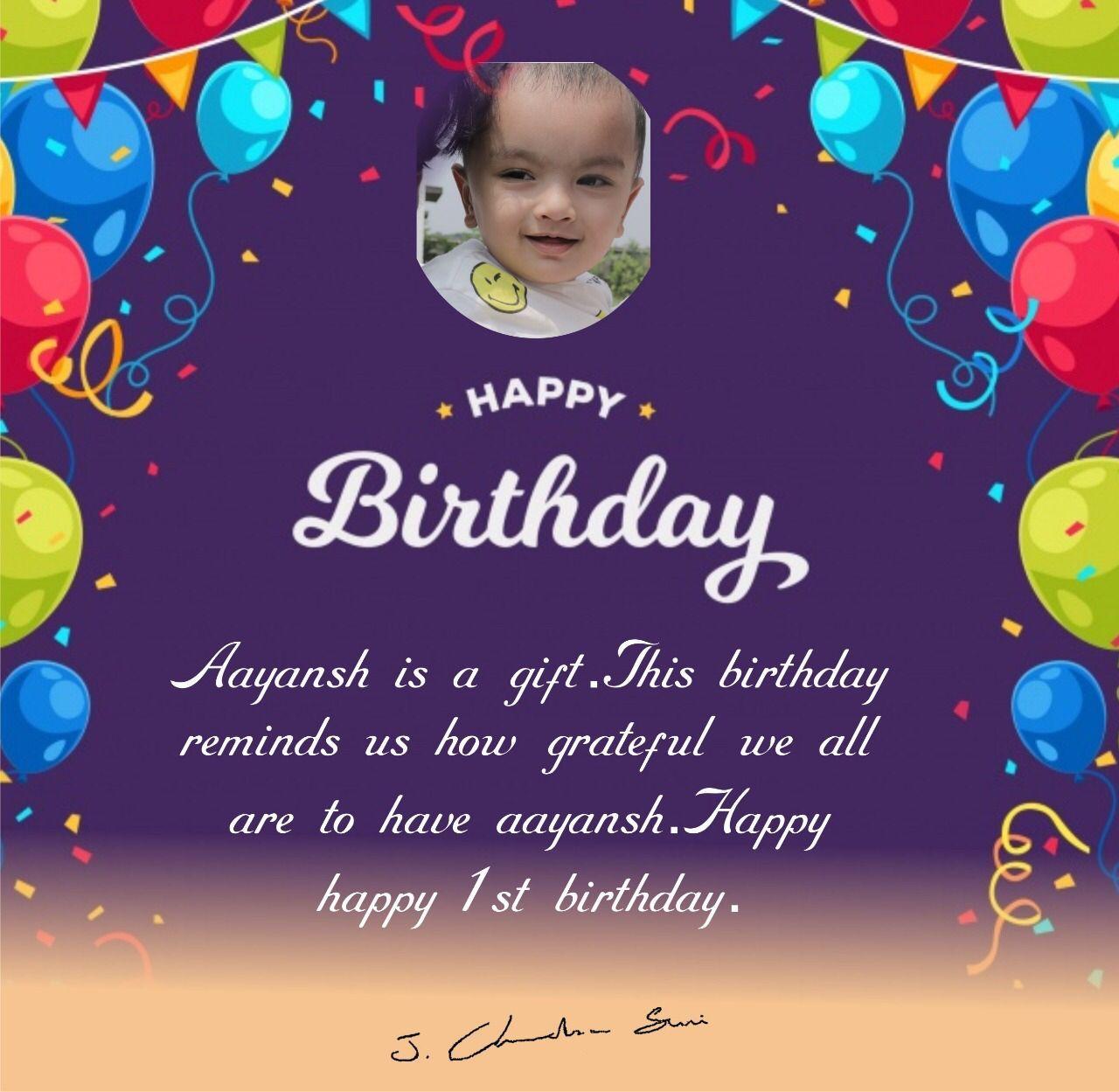Aayansh 1st Birthday Banner Design Birthday 1st Birthday