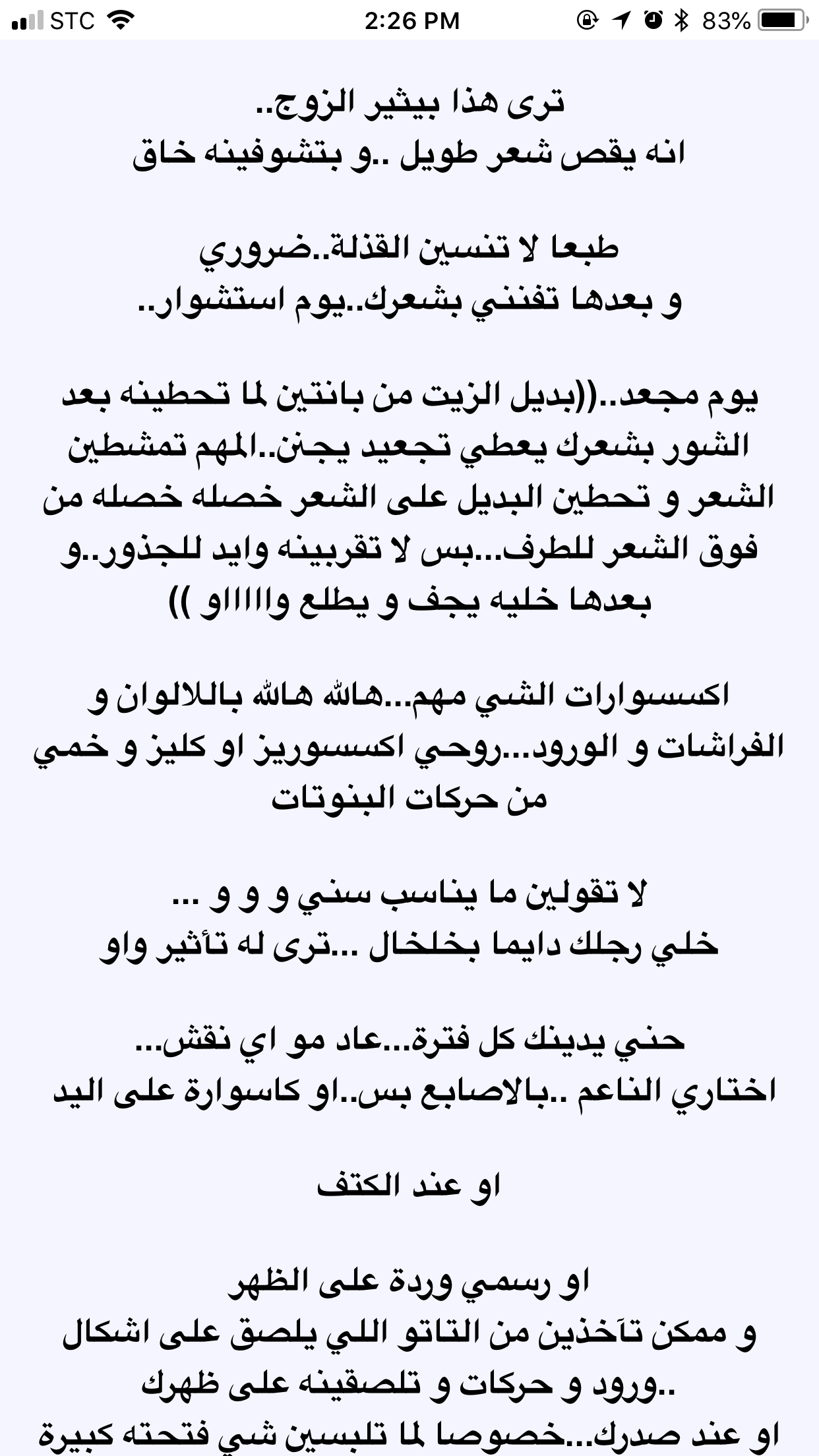 Pin By Nosa On عناية Love Quotes Quotes Math