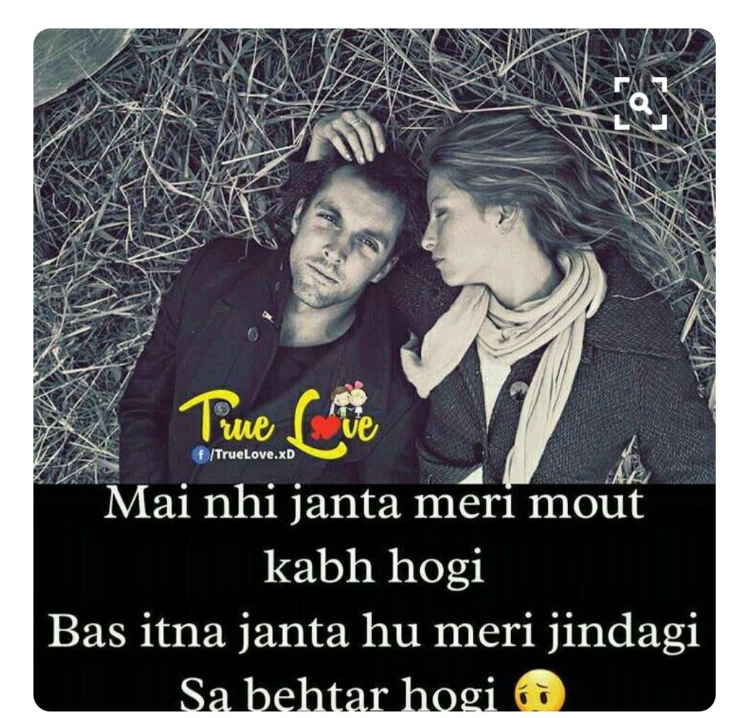 Pin By Manjeet Kaur On Quotes Hindi Quotes Up Quotes Quotes
