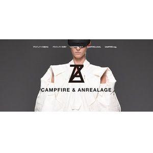 ファッションに特化したクラウドファンディング始動第一弾はアンリアレイジのパリコレ