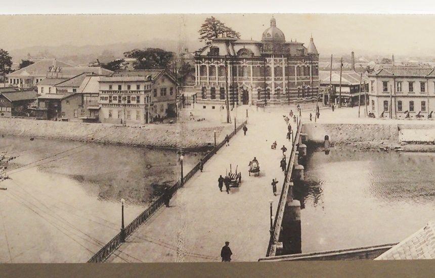 1909年(明治42年)竣工の旧日本...