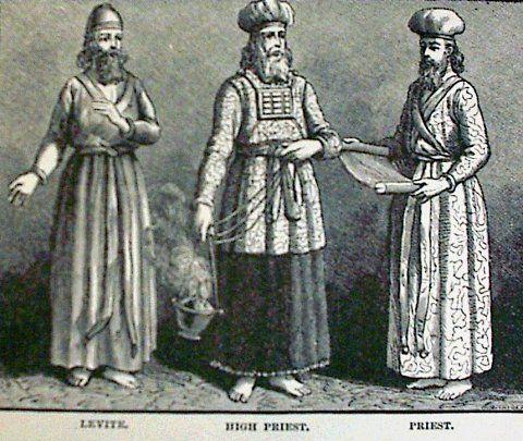 Priest high priest leviteg izrael pinterest priest and priest high priest leviteg izrael pinterest priest and religion publicscrutiny Images