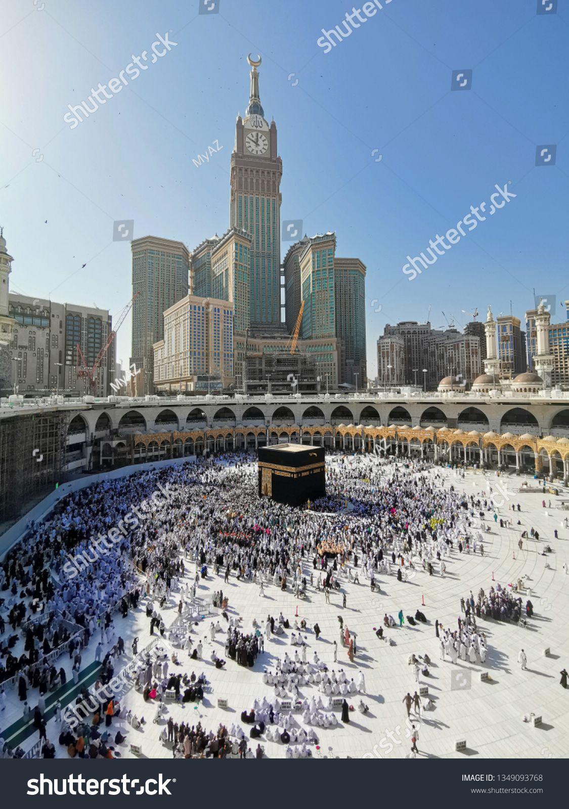Mecca Saudi Arabia January 2 2017 Unidentified Pilgrims Perform Tawaf Around Kaaba Inside Masjidil Haram M Abstract Photos Stock Photos Photo Backgrounds