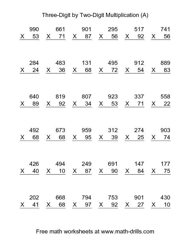 Multiplication Worksheet Multiplying Three Digit By Two Digit