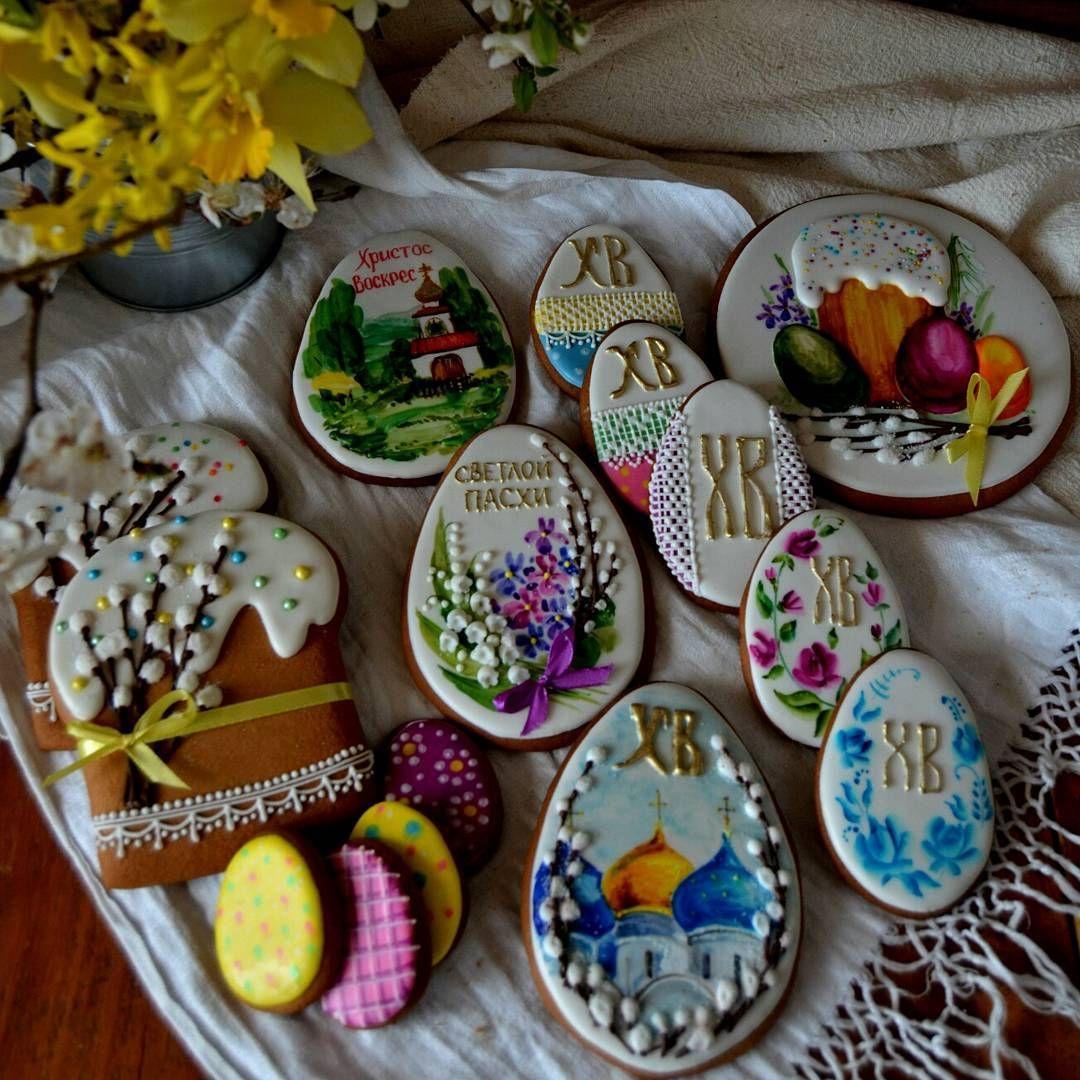 рекомендуют приобретать печенье к пасхе корзинки рецепт с фото суд пикабушных