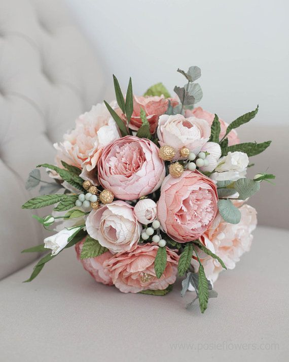 Diameter 9 Bespoke PEACH&GOLD Paper Bridal Package - Paper Bridal Bouquet, Bridesmaid Posy, Boho Bridesmaid Bouquet