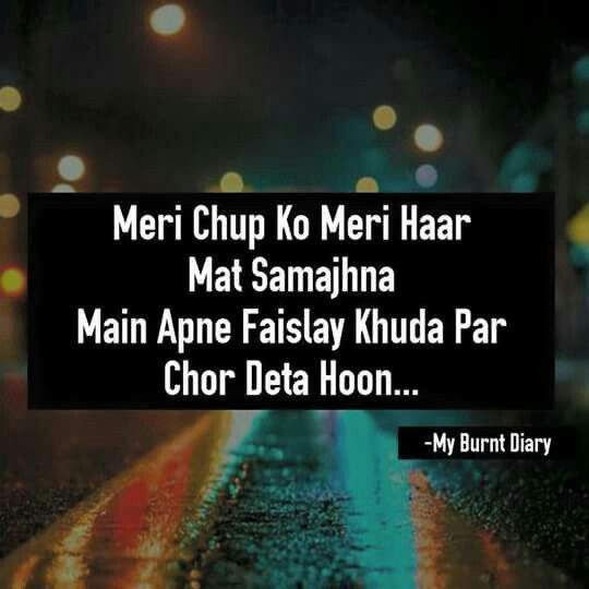 Pin By Hira Malik On Written