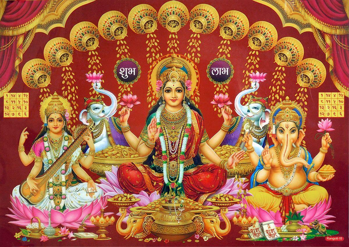 Hindu Deities Shop Online Hindu Deities Saraswati Goddess Lakshmi Images