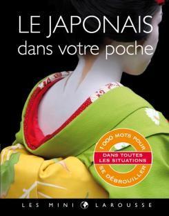 Apprendre Le Japonais Des Livres Pour Le Decouvrir Le Chanter L Ecrire Et Le Parler Apprendre Le Japonais Japon Langue Japonaise
