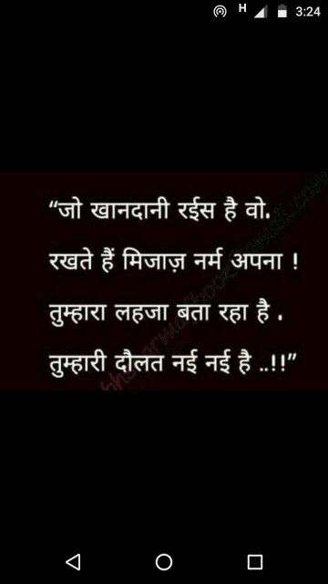 Pin By Parveen Chawla On Point To Be Noted Hindi Quotes