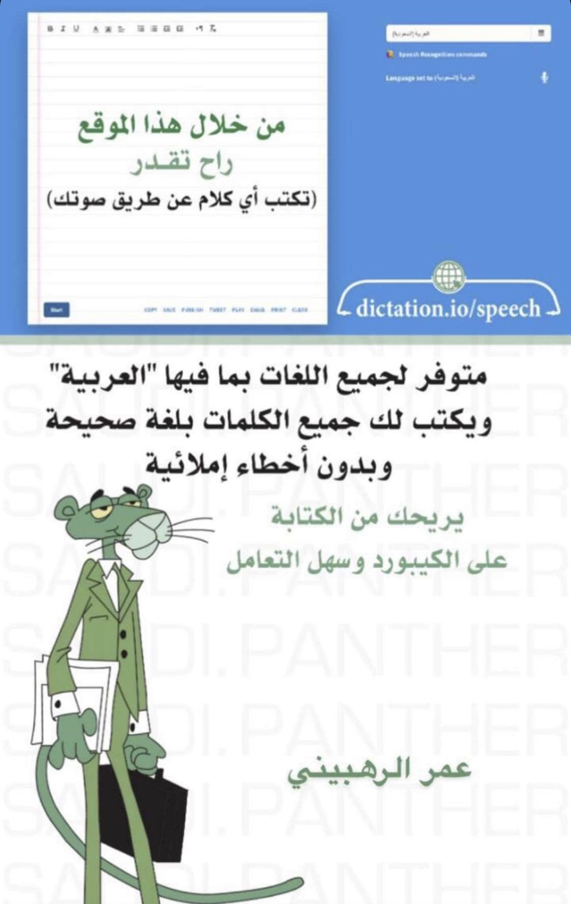 Pin By وفاء On Websites Programming Apps Learning Websites Apps For Teachers