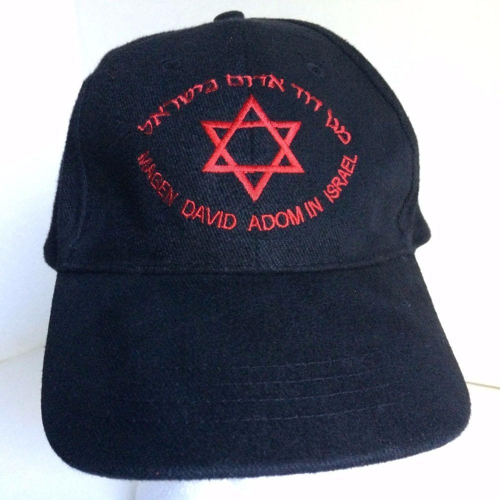 81ff0a9a43b4 MAGEN DAVID ADOM in ISRAEL Relief Team Black Baseball Cap Hat #Israel #Hat