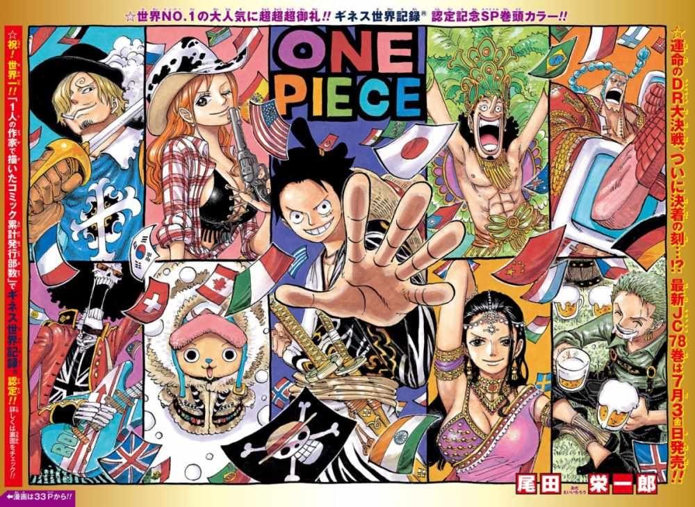 Japan anime manga NEW Jump comics Straw Hat Stories ONE PIECE novel Mugiwara