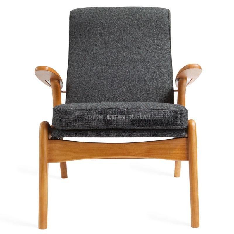 Danish TV Reclining Chair Style Retro Design
