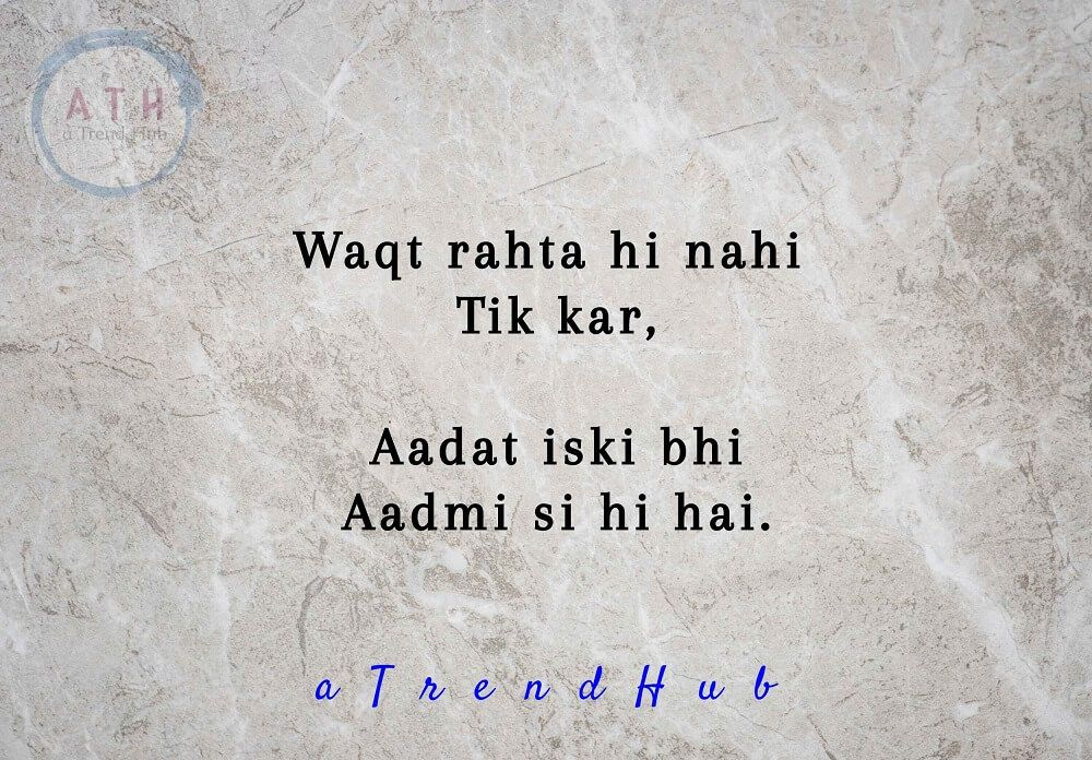 These Shayari Will Beautifully Explain The Meaning Of Race