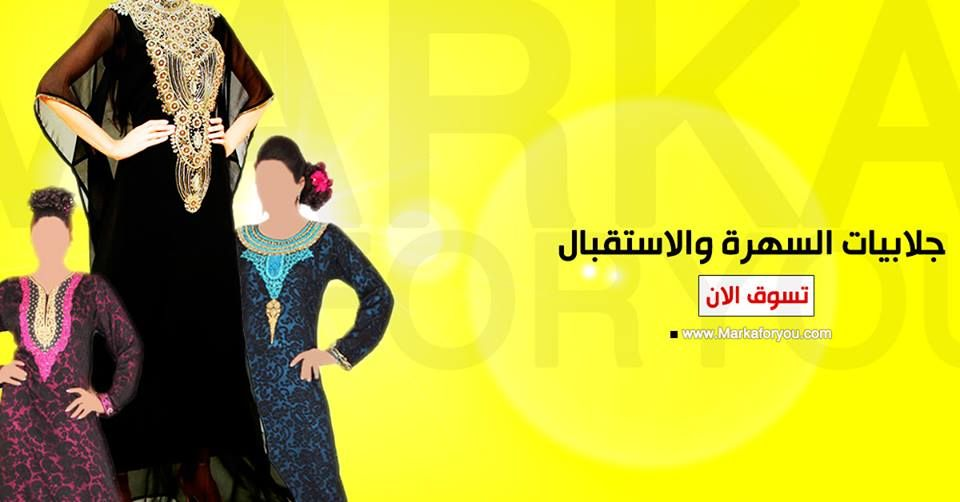 f8a645019 Pin by Marka For You on Women's Clothing   ملابس نسائية