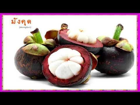 Garcinia review philippines picture 2