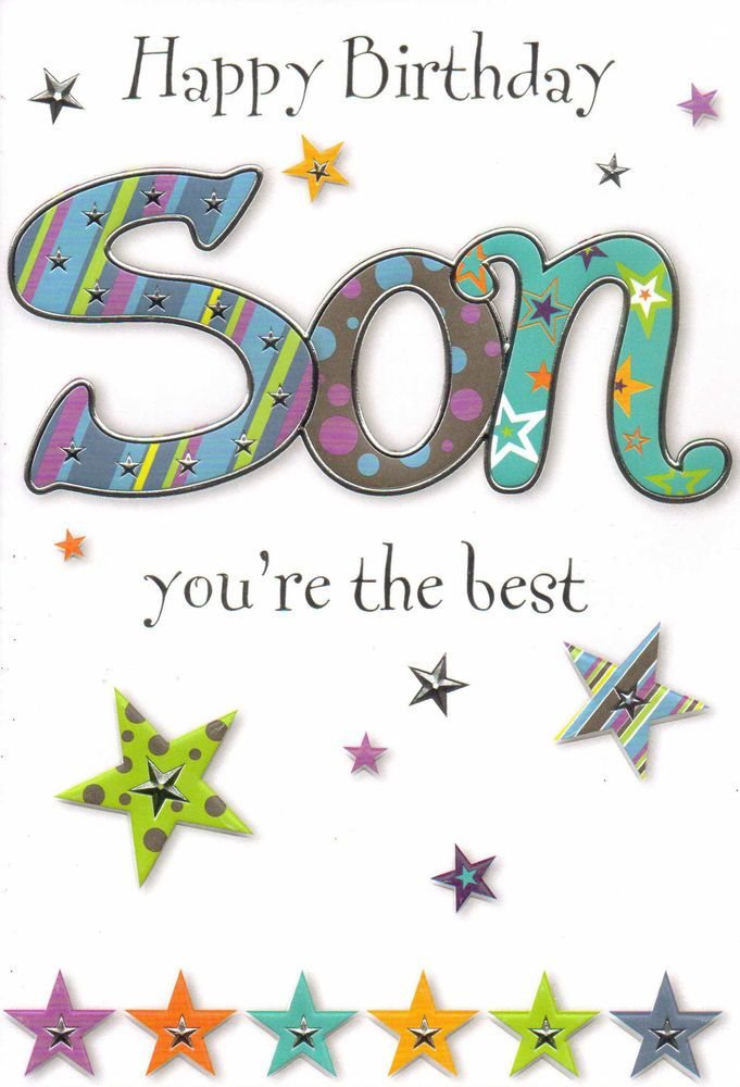 Open Son Happy Birthday Card 5 X Cards To Choose