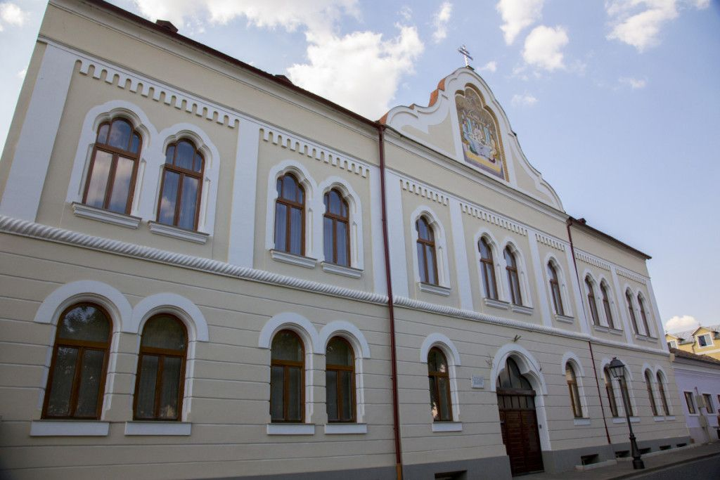 Fosta Bibliotecă Centrală Arhidiecezană