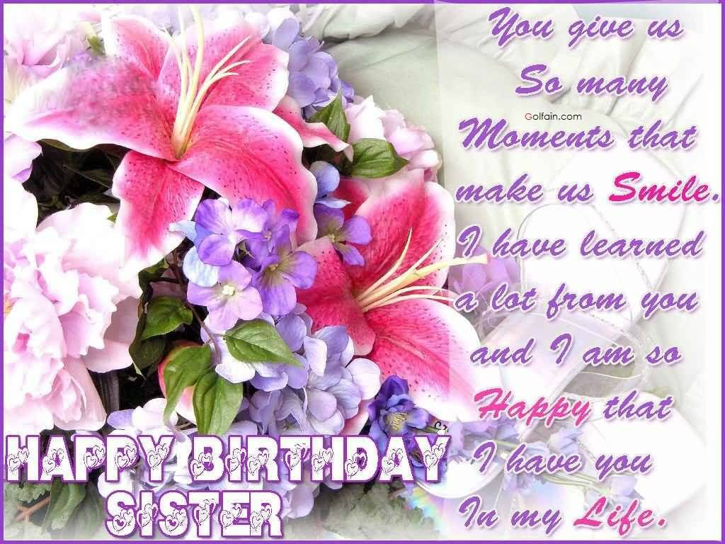 70 Beautiful Birthday Wishes For Sister Funny Birthday Saying Birthday Wishes For Mother Birthday Wishes For Sister Happy Birthday Wishes Cards