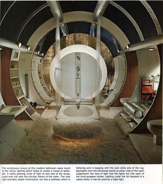 how cool is this bathroom?
