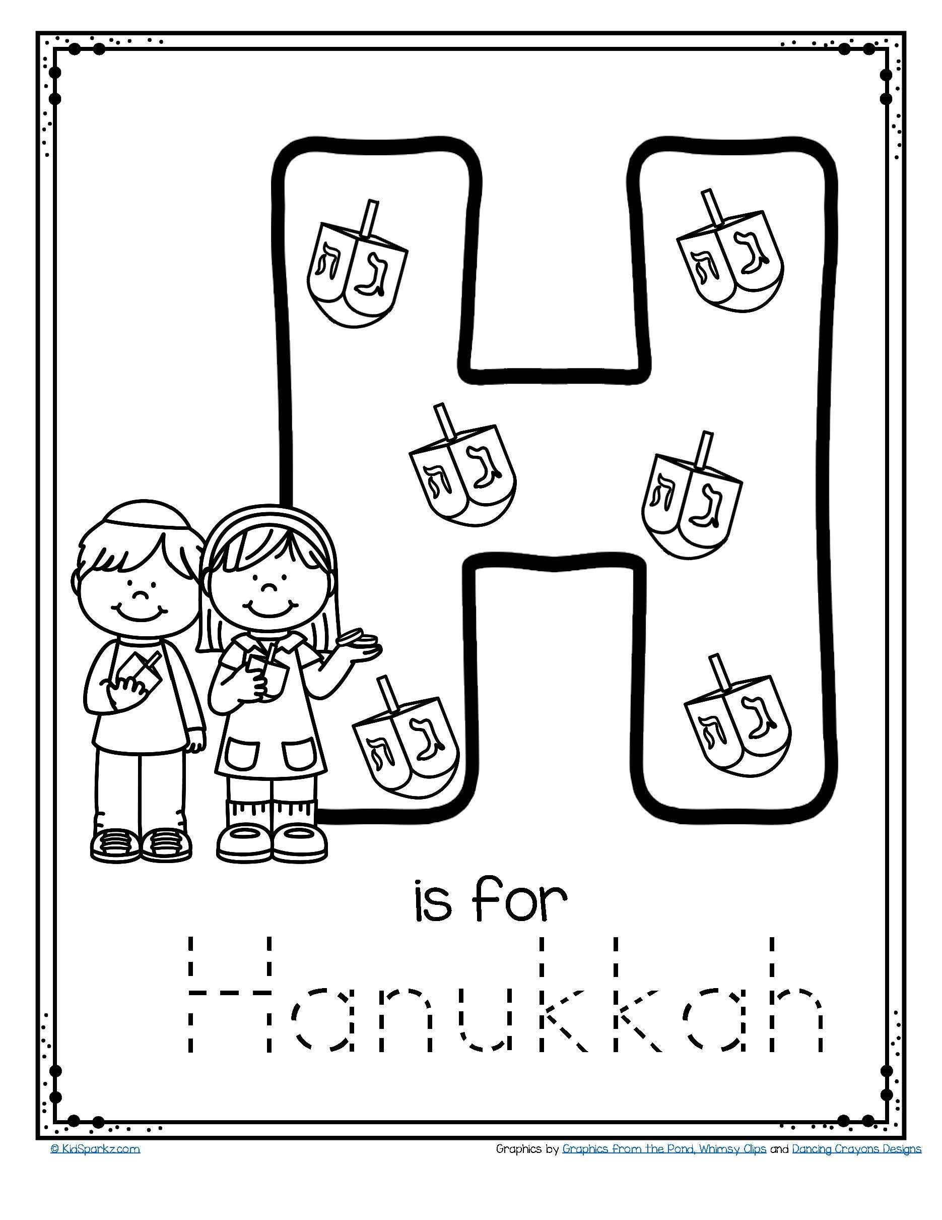 Letter H Is For Hanukkah Trace And Color Printable Free