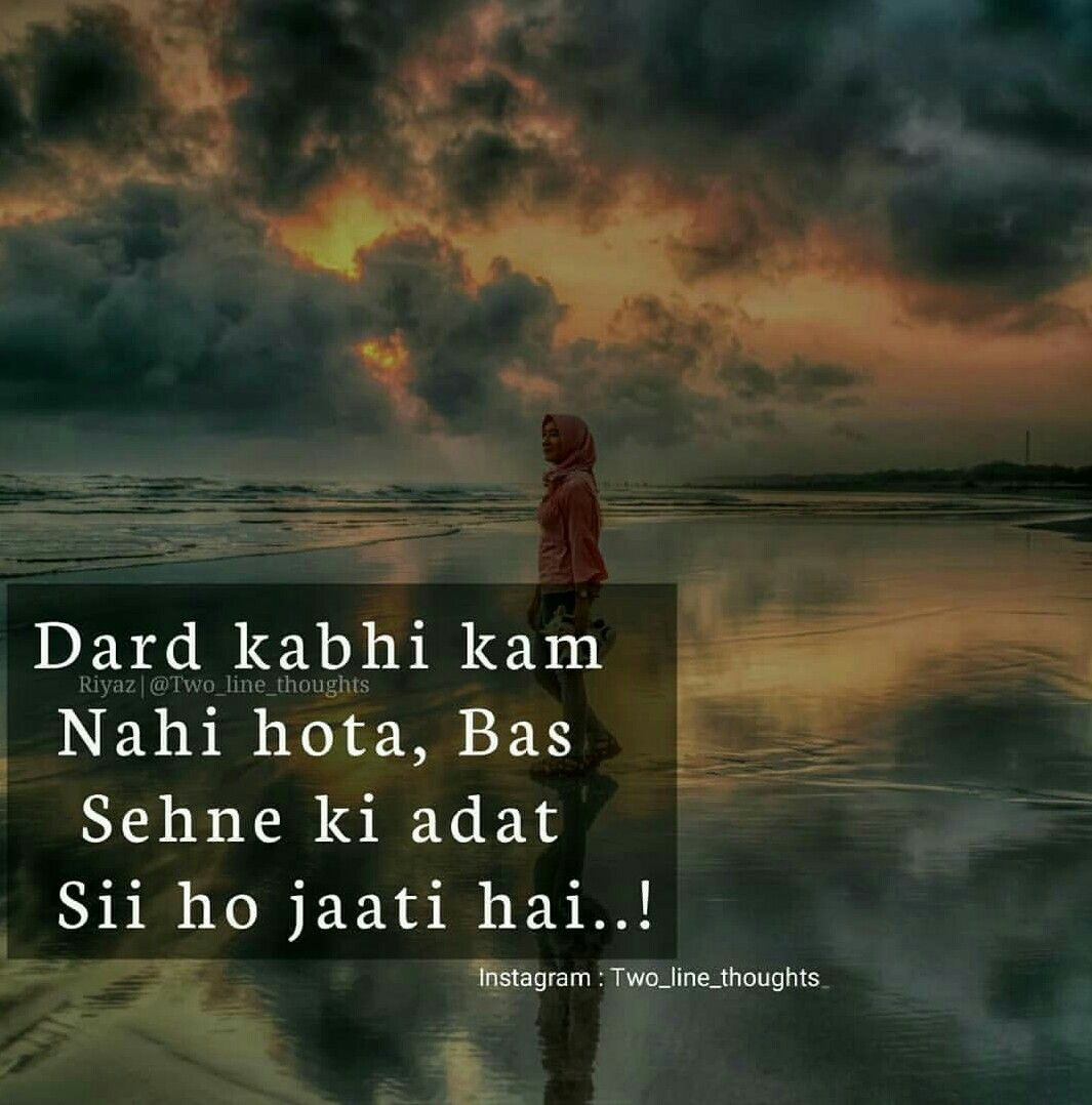 Pin By An At On All Thoughts Hindi Quotes Quotes Sad Quotes