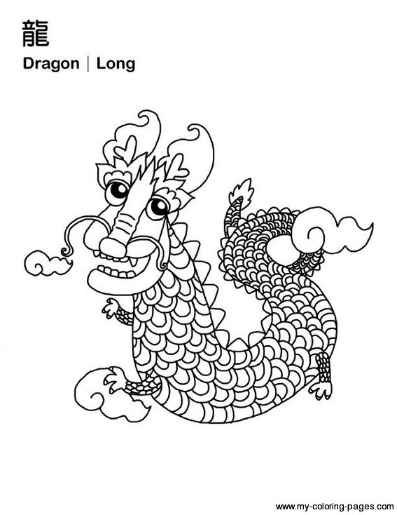 Chinese Zodiac Animals Coloring