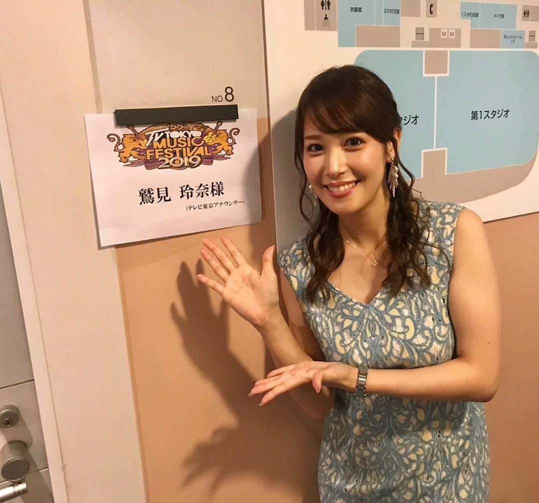 鷲見玲奈 テレビ東京アナウンサー さんはinstagramを利用しています テレ東音楽祭 5時間生放送ありがとうございました 色々なハプニングもありましたが テレ東らしいユーモア溢れる演出がいっぱいでした 個人的にはとってもとってもとっても大好きな広末