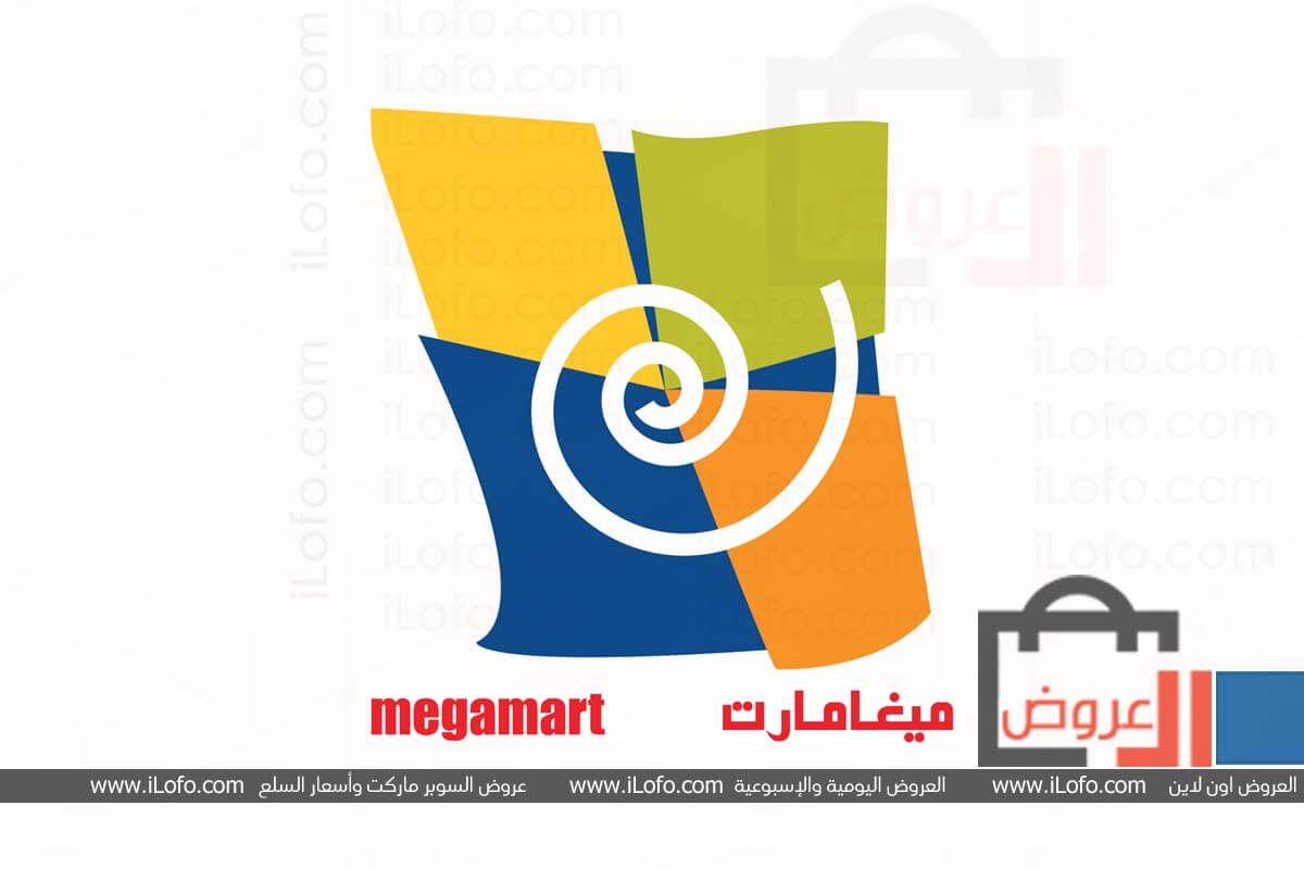 عروض ميغا مارت الإمارات اليوم من 25 حتى 31 مارس 2021 رمضان كريم In 2021 Oslo