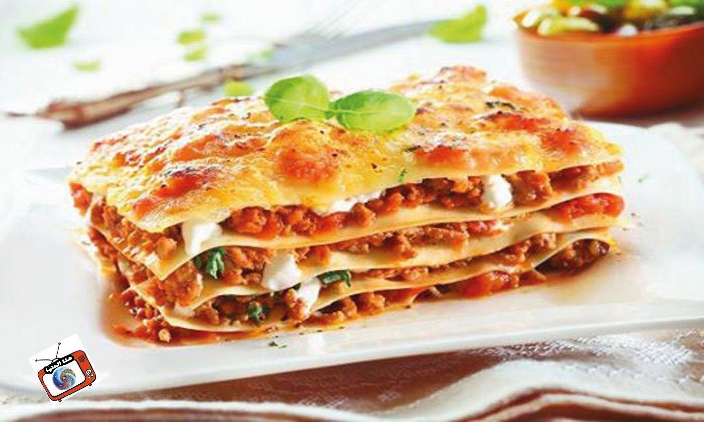 طريقة عمل لازانيا باللحم والبشاميل Vegetarian Lasagna Food Network Recipes Lasagna