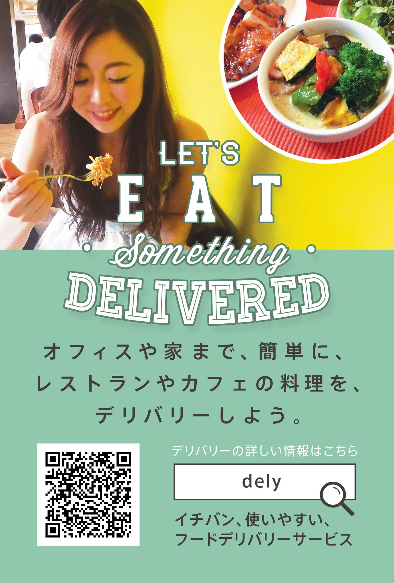 Flyer about food delivery service 19/One design a day | Flyer ...