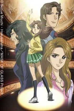 Glass Mask A Surprisingly Interesting Anime About A Girl And Her