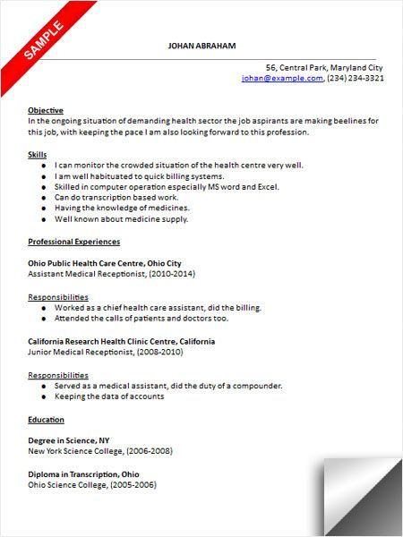 Resume For Medical Receptionist Medical Receptionist Resume Sample Examples Pinterest  Home