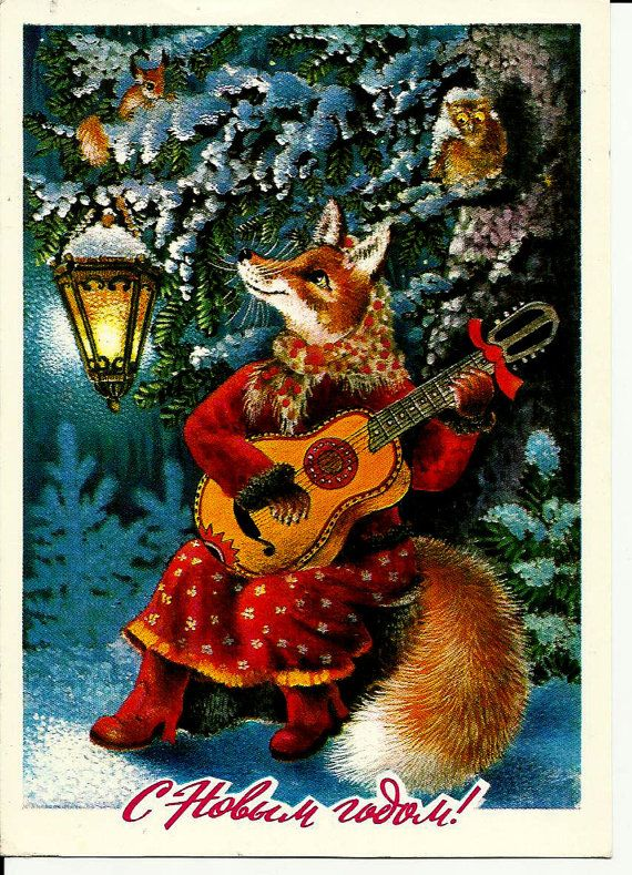 Fox musician Soviet Russian Postcard USSR by LucyMarket on