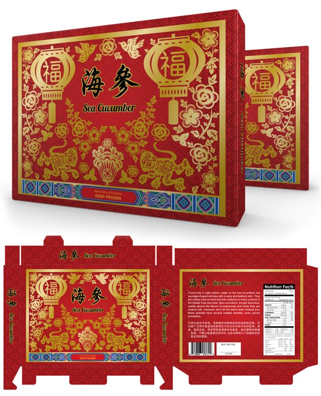 Chinese New Year Food Packaging Template    wwwdlayouts - new year brochure template