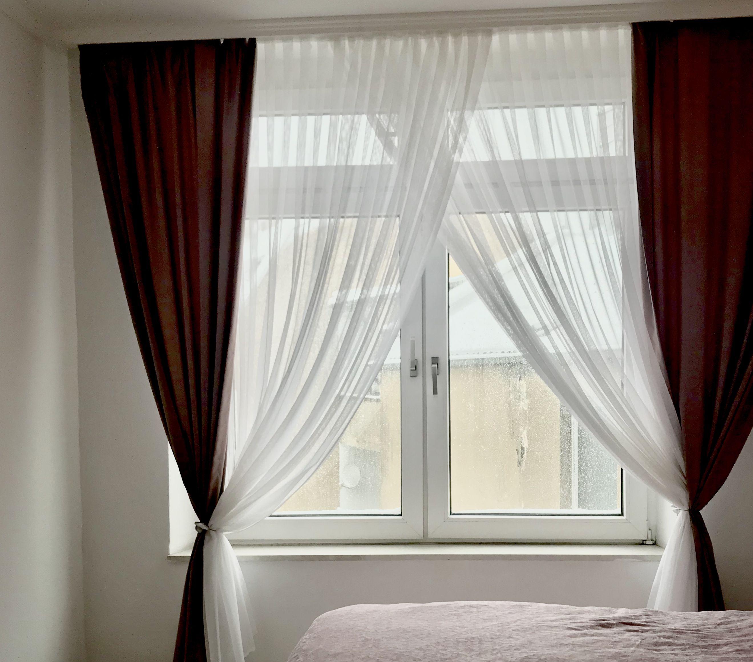 Gardinen curtains inspiration peace love bedroom гостинная