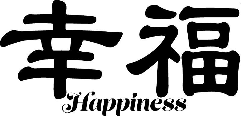 Chinese Characters Of Happiness Chinese Characters Pinterest