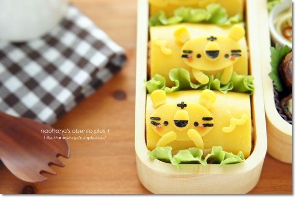 とら・とら・とらのお弁当!の画像 | naohaha's obento*