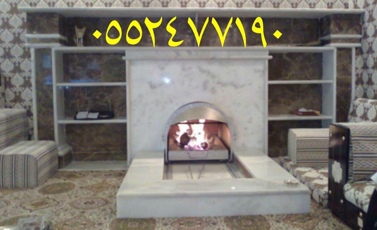 مدافئ مدافئ حطب مدافئ ساكو مدافئ غاز مدافئ الحطب مدافئ جداريه مدافئ امريكية دفاية شمعات مدفأة فولوت مدفأة كهربائية مدفأة الحطب مدف Fireplace Decor Home Decor